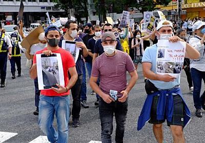 「首つかまれ、息できず」 クルド人に不当暴力、抗議デモ