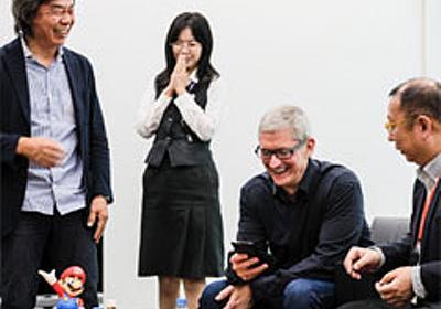 Appleのティム・クックCEO来日 日本語でツイート、任天堂訪問も - ITmedia NEWS