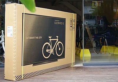 なるほどそう来たか!自転車が配送中に壊れないように自転車メーカーがとった対策は?? : カラパイア