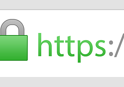 ランサーズを完全HTTPS化へ移行するまでの軌跡。常時SSL(AOSSL)化を目指して。 - ランサーズ(Lancers)エンジニアブログ