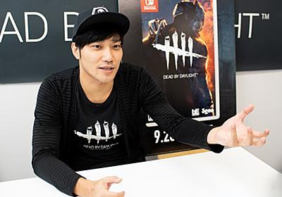 Switch版「Dead by Daylight」で今から遊びはじめる人へ向けて,ランク1の腕前を誇るお笑い芸人伊藤こう大さんからサバイバーのコツを教わってきた - 4Gamer.net