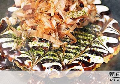 小麦使わぬ「粉もん」材料 ヤンマーが量産成功:朝日新聞デジタル