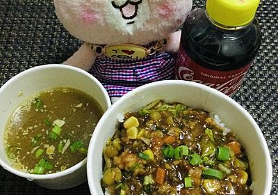 ダイエット弁当のDIET IN A BOXが週末はお休みなのでSugbo Mercado(メルカド)へゴー(^◇^) - happykanapyのCebuライフ