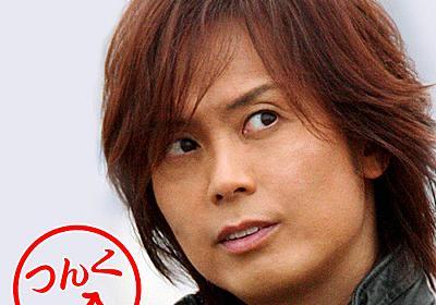"""つんく♂ on Twitter: """"日本の未来は、世界が羨む(ような素敵な恋溢れる未来でありたい、だから、そんな)恋をしようじゃないか!という意味。 https://t.co/VKxcUoPUOp"""""""