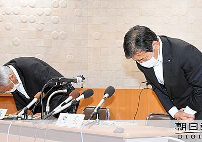 1人部署への異動撤回 町長 「パワハラ感じさせた」:朝日新聞デジタル