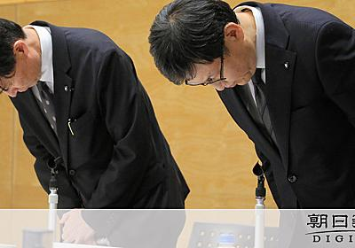 昼ドラより安価な情報番組 「仕込み」を招く過酷な現場:朝日新聞デジタル