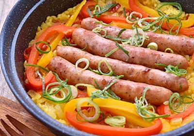 浸水いらず、フライパン10分で炊けるインドのスパイスご飯「丸ごとソーセージのせプラオ」の作り方【バリ猫ゆっきー】 - メシ通 | ホットペッパーグルメ