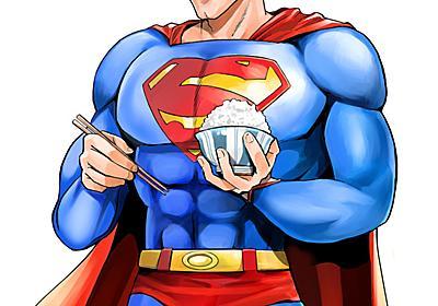 【DC╳イブニング(講談社)共同プロジェクト新タイトル】 今度はスーパーマン╳グルメ漫画! 新連載『SUPERMAN vs飯 スーパーマンのひとり飯』6/22始動! イブニング公式サイト - 講談社の青年漫画誌