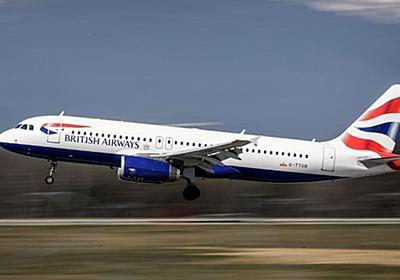 CNN.co.jp : 旅客機が行き先間違えた、ドイツ行きのはずがスコットランドに 英 - (1/2)