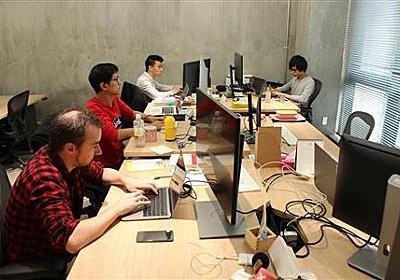 京都で働ける……LINEの開発拠点に海外から応募殺到 (1/2) - ITmedia NEWS
