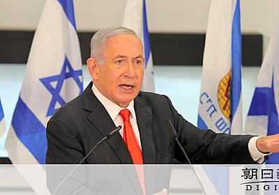 イスラエルが再び都市封鎖へ 第2波、世界で最も深刻 [新型コロナウイルス]:朝日新聞デジタル