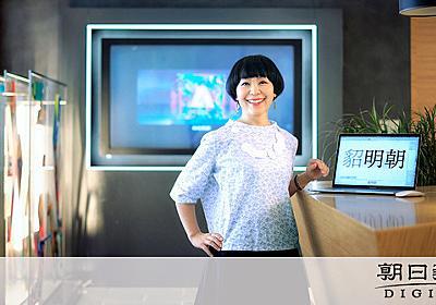明朝体、もっとかわいく つくったフォント7万3千字:朝日新聞デジタル