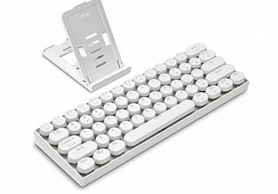 タイプライター風キャップのHHKB級メカニカルキーボード「Bookey Mechanical Retro」発売 - エルミタージュ秋葉原