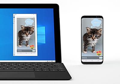 Windows 10プレビュー、PCからAndroidスマホを操作するミラーリング機能   マイナビニュース