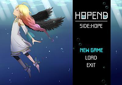 【フリーゲーム】ひとつのゲームの中に2つのゲーム。そして、2つで1つのストーリー。ユニークな試みが光る探索ADV『HOPEND』 – もぐらゲームス