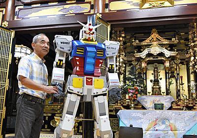 愛知)本堂にガンダム 拝む人が続出中 名古屋の随縁寺:朝日新聞デジタル