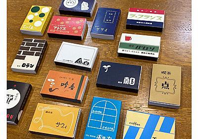 架空の喫茶店マッチが話題のMBSアナ、レトロブームへの思い » Lmaga.jp