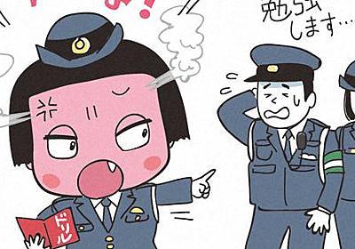 その名も「ミチコちゃんに叱られる!」 朝礼で若手警官教育 県警青森南署 - 毎日新聞
