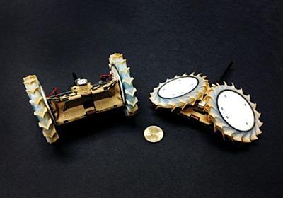 変形して狭い場所にも入る! NASAが火星に送り込む「折り紙ロボット」は手のひらサイズ|WIRED.jp