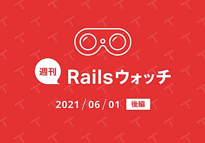 週刊Railsウォッチ(20210601後編)Python使いから見たRuby、MySQLのインデックス解説、GitHubが採用したOpenTelemetryほか|TechRacho(テックラッチョ)〜エンジニアの「?」を「!」に〜|BPS株式会社