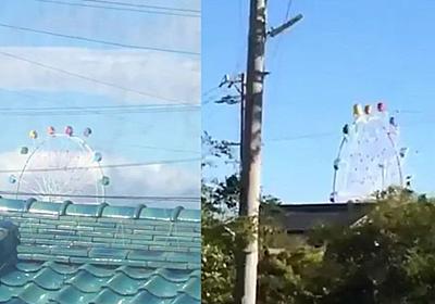 台風21号で観覧車のゴンドラがぐるんぐるん大車輪状態 「新手の絶叫系」と話題に 実は安全策の一環 - ねとらぼ