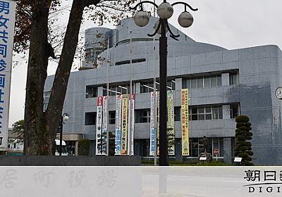 埼玉で町長や職員100人が優先接種 医療従事者として [新型コロナウイルス]:朝日新聞デジタル