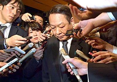 「大きく誤解を受け、ご迷惑をかけた」松本文明内閣府副大臣が辞任 記者団との主なやり取り詳報(1/3ページ) - 産経ニュース