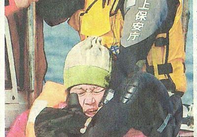 辺野古、私が船長の船にも海猿たちが乗り込み、暴力行為 - チョイさんの沖縄日記