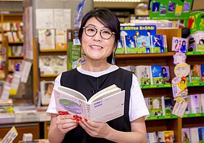 「読書とは逃避」──女性芸人随一の読書家・光浦靖子の本の楽しみ方が哲学的 - ねとらぼ