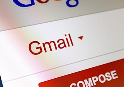Gmailで特定のアドレスからのメールをブロックする「ドメイン拒否」の設定方法|@DIME アットダイム