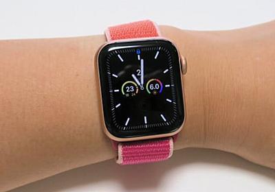 新Apple Watch、常時画面オンで睡眠計測はできるのか  :日本経済新聞