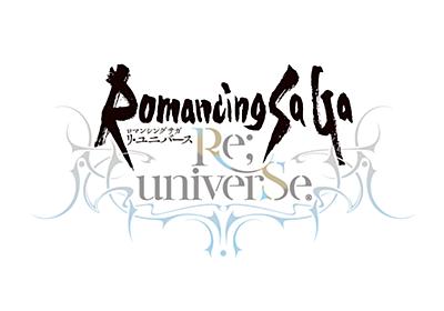 23年ぶりとなる「ロマンシング サガ」完全新作である、新規ゲームアプリ 「ロマンシング サガ リ・ユニバース」の共同開発に関するお知らせ   株式会社アカツキ(Akatsuki Inc.)