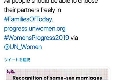 「台湾は中国の省」国連がツイート 台湾抗議で投稿削除:朝日新聞デジタル