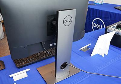 「ディスプレイスタンド型PC」をデルが発表、デュアルディスプレイにも対応 - INTERNET Watch