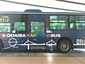 バスの乗客が増えないのは「バスの乗り方がわからない」からだった?支払い方法や乗り口も地域でさまざま「わからないから歩いてる」 - Togetter