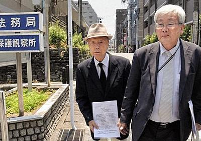被爆徴用工ら供託名簿廃棄 長崎法務局、謝罪申し入れ書受け取らず マスコミ取材理由に - 毎日新聞