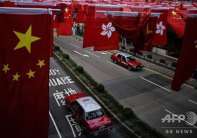 香港、中国国歌の侮辱罰する法案提出へ 最高で禁錮3年 写真1枚 国際ニュース:AFPBB News