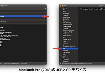 MacBook 12インチやMacBook Pro (2016~2017)へのLinuxインストール時に問題となっていたSPIキーボードとトラックパッド用のドライバがレビューに。   AAPL Ch.