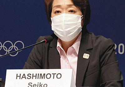 東京オリパラ 選手・関係者のコロナ入院者数は当初発表の5倍 組織委が修正:東京新聞 TOKYO Web