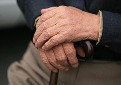 日本の超高齢化を「見える化」したらやはりトンデモなかった | 本川裕の社会実情データ・エッセイ | ダイヤモンド・オンライン