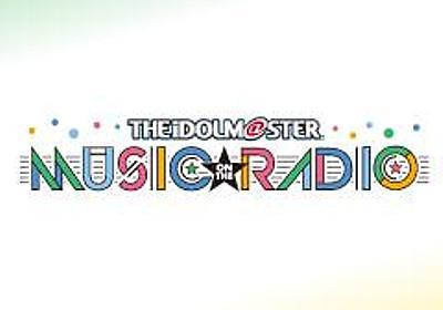 「THE IDOLM@STER STATION!!!」番組終了と新番組に関するお知らせ:THE IDOLM@STER STATION!!! ブロマガ:アイドルマスターステーション(アイステ) - ニコニコチャンネル:ゲーム