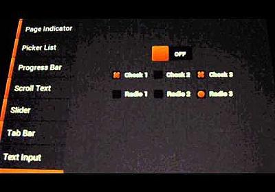 agendy: Feathers - デスクトップとモバイルで使えるUIコントロールフレームワーク
