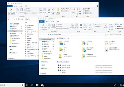 これは便利! タスクバーからエクスプローラーの新規ウィンドウをボタン一発で開く方法 - いまさら聞けないWindows 10のTips - 窓の杜