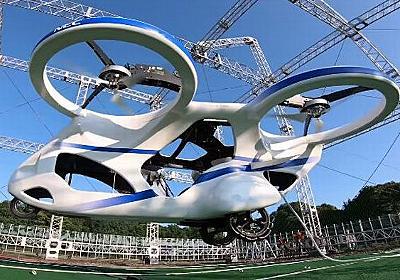 NECが空飛ぶ車の試作機を開発、浮上実験を行い成功させる【動画】 – Switch News(スウィッチ・ニュース)