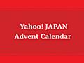 Yahoo! JAPANのセキュリティ責任者(ISM)についての紹介と本年最後のご挨拶 - Yahoo! JAPAN Tech Blog