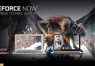 「あの新作遊びたいけど、グラボ買うのはちょっとな……」という時にジャスト? クラウドゲームサービスGeForce NowのPC/Mac対応が発表【CES 2017】 - ファミ通.com