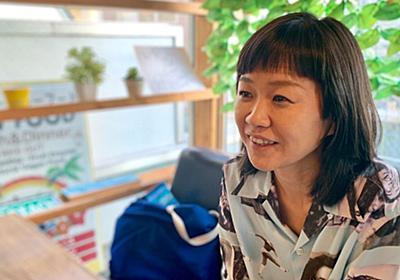 日本で「ダメ絶対」な大麻について、佐久間裕美子さんが「真面目」に議論を呼びかける理由   ハフポスト