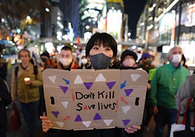 「彼女は私だ」菅政権の自助に抗議 路上生活女性の傷害致死、渋谷で追悼集会 - 毎日新聞