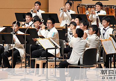 全日本吹奏楽コン中止 バンドフェス、マーチングコンも [新型コロナウイルス]:朝日新聞デジタル