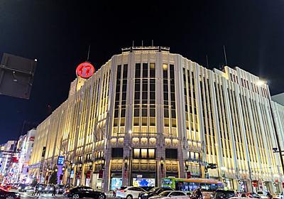 2021年8月2日、「伊勢丹新宿店」にて計16名の新型コロナウイルス感染を発表│Daily Shinjuku